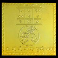 Siddh Guru Yantra - 3 inches