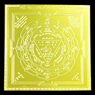 Dhan Akarshan Yantra - 6 inches