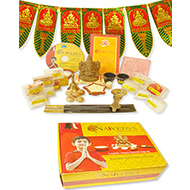 Sampoorna Ganesh  Puja Kit