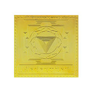Bhairavi Yantra - The Goddess of decay - 3 Inch