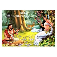 Great Indian Classics (20 in 1)