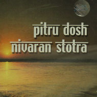 Pitru Dosh Nivaran Stotra