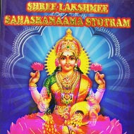 Shree Lakshmee Sahasranaama Stotram