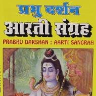 Prabhu Darshan - Aarti Sangrah