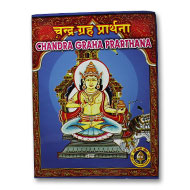 Chandra Graha Prarthana