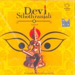 Devi Sthothranjali ( Sanskrit) - Anuradha Krishnamurthi