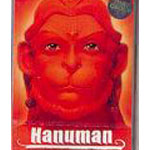 Hanuman - CD