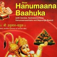 Shree Hanumaana Baahuka
