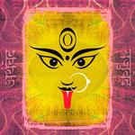 Mahakali Mantras