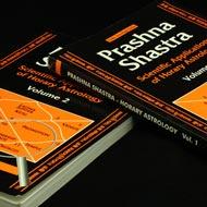 Prashna Shastra - Set of 2