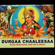 Sachitra Durgaa Chaaleesaa