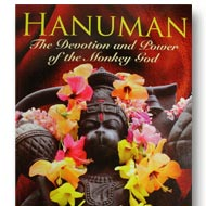Hanuman - The devotion and Lower of the Monkey God
