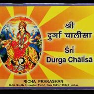 Sri Durga Chalisa