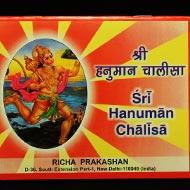Sri Hanuman Chalisa