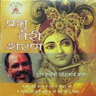 Prabhu Teri Sharan