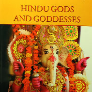 Hindu Gods and Goddesses by Suresh Narain Mathur