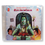 Shiv Aaradhana