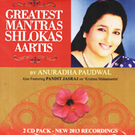Greatest Mantras Shlokas and Aartis - Set of 2 - Anuradha Paudwal