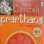Shri Ganesh Prarthana