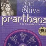 Shri Shiva Prarthana