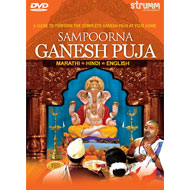 Sampoorna Ganesh Puja - DVD