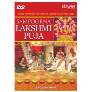 Sampoorna Lakshmi Puja - DVD