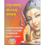 Laghunyaasam Shree Rudram Chamakam