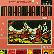 Mahabharata by Kamala Subramaniam
