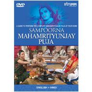Sampoorna Mahamrityunjay Puja - DVD