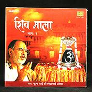 Shivmala - 2 volume set - by Rameshbhai Oza