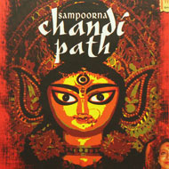 Sampoorna Chandi path - 3 volume set by Swagatalakshmi