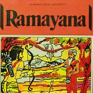 Ramayana by Kamala Subramaniam