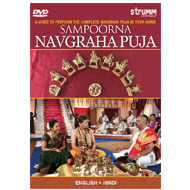 Sampoorna Navagraha Puja - DVD