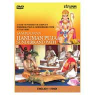 Sampoorna Hanuman Puja and Sunderkand Path - DVD