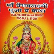 Maa Vaibhavalakshmee Poojaa & Story