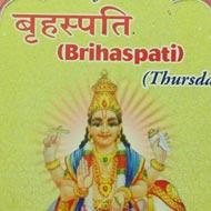 Prayers on Brihaspati