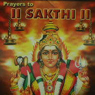 Prayers to Sakthi