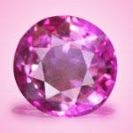 Fine Ceylonese Ruby - 2.04 carats
