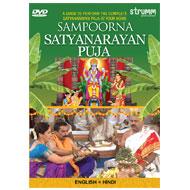 Sampoorna Satyanarayan Puja - DVD