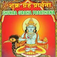 Shukra Graha Prarthana
