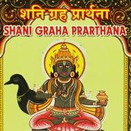 Shani Graha Prarthana