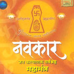 Navkar Mahamantra - CD