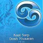 Kaal Sarp Dosh Nivaran Puja - CD