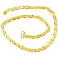 Gold Chain - VII