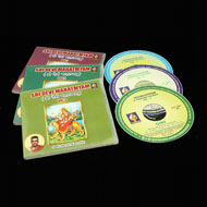 Devi Mahatmyam CD - 3 Volumes