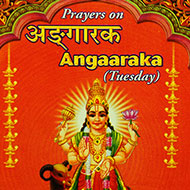 Prayers on Angaaraka