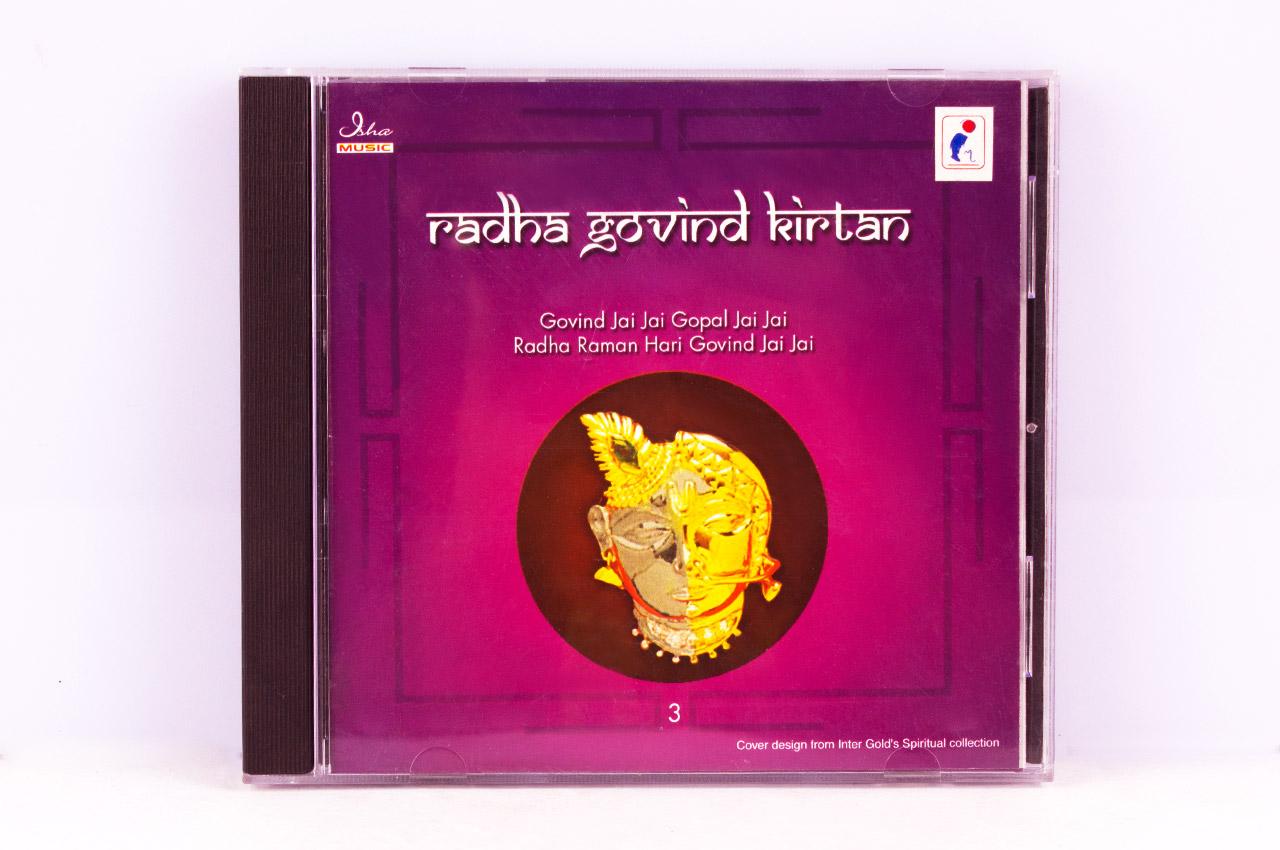 Radha Govind Kirtan - Shantanu Bhattacharyya