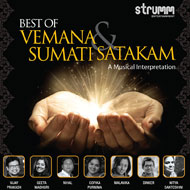 Best of Vemana Sumati Satakam - A Musical Interpretation
