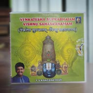 Venkatesa Suprabhatam Vishnu Sahasranamam - I..