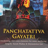Panchatattva Gayatri